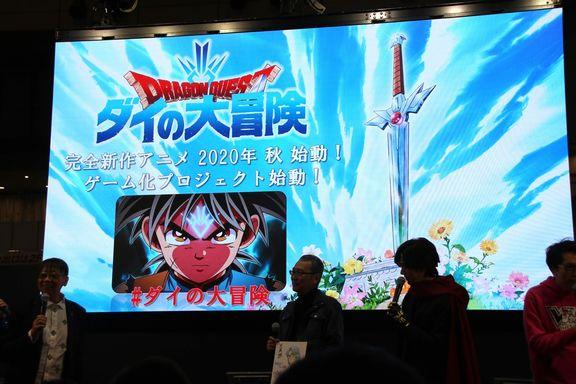 ダイの大冒険 2020 アニメ化 新作 再アニメ化 ゲーム化