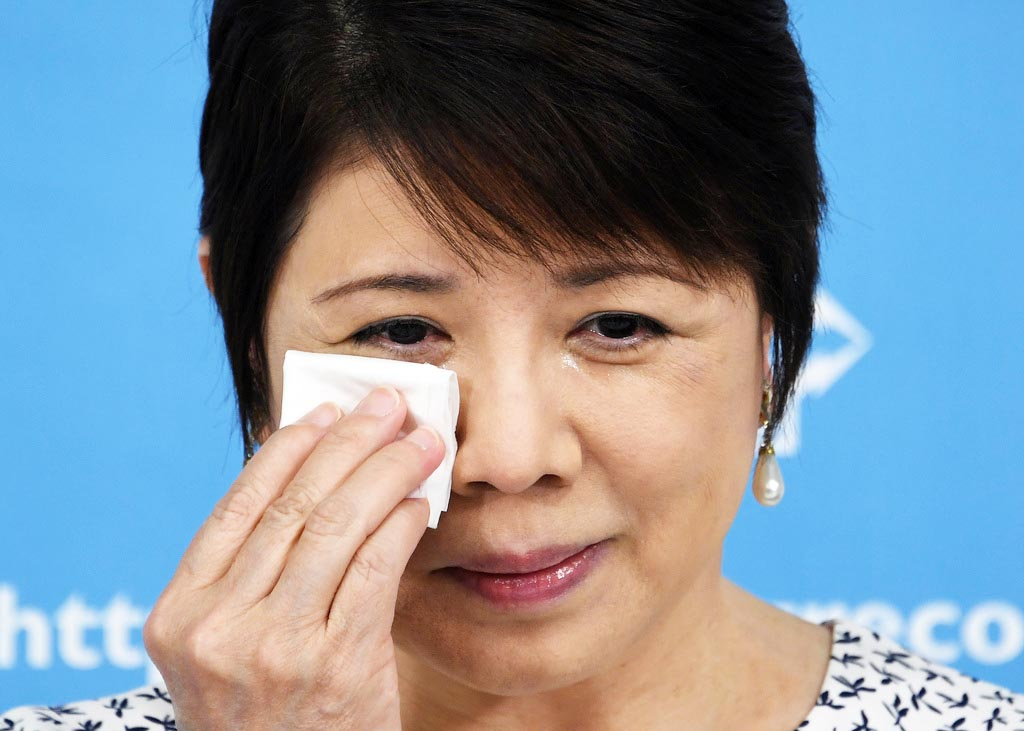 森昌子 引退