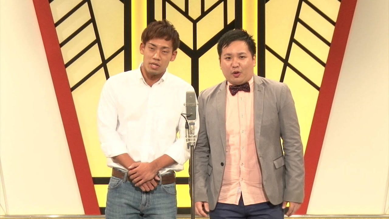 ミルクボーイ 芸人 ネタ 内海崇 駒場孝 コンビ