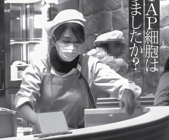 小保方晴子 スイーツ 洋菓子店