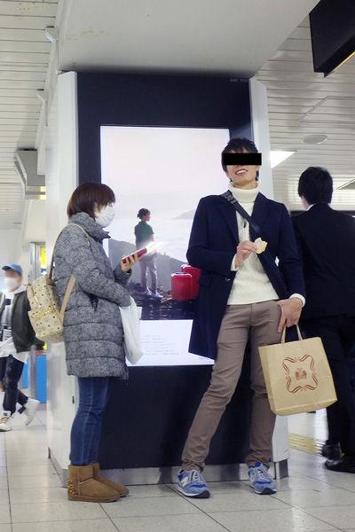 石川佳純 かわいい 彼氏 NHK大阪放送局ディレクター