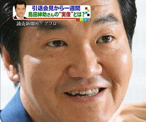 島田紳助 芸能界復帰