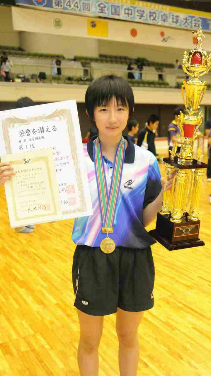 早田ひな 中学時代 石田卓球クラブ