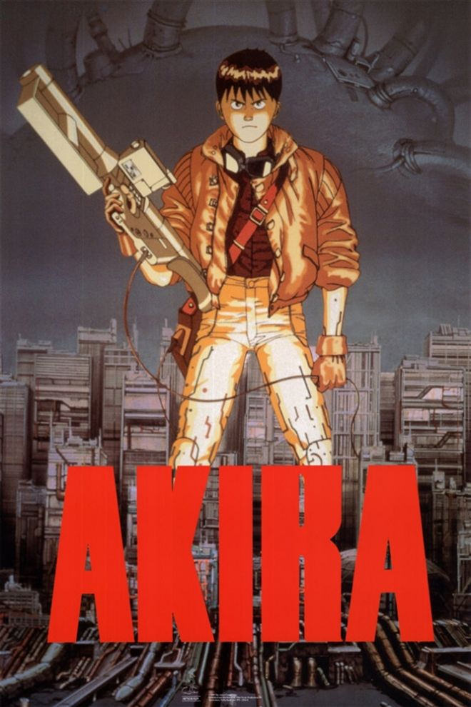 AKIRA ポスター オリンピック中止