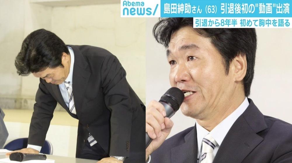 島田紳助 引退理由 暴力団
