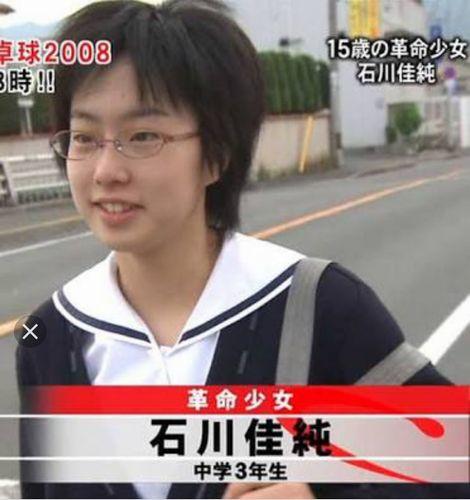 石川佳純 かわいい 画像 卓球 革命少女