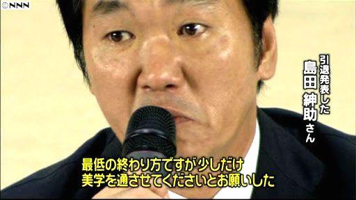 島田紳助 引退理由 真相