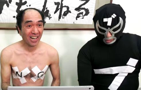 ブリーフ団 炎上 XL 山本太蔵