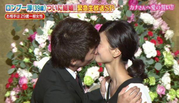 田村淳 嫁 西村香那 画像 現在 馴れ初め 出会い 子供 年齢 復縁 性格 インスタ 手紙 結婚 キス