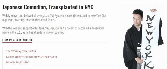 ピース綾部 現在 インスタグラム 収入源 裏事情 何してる ニューヨーク オフィシャルサイト
