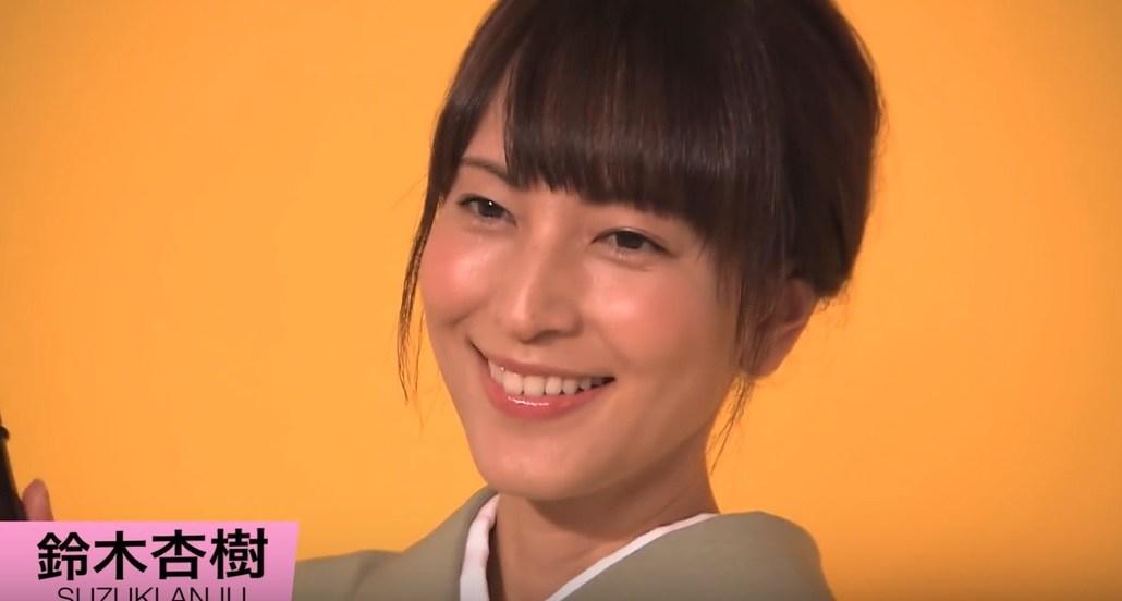 鈴木杏樹 若い 不倫