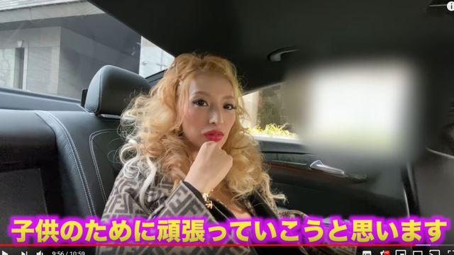 加藤紗里 妊娠 子供 不倫 父親