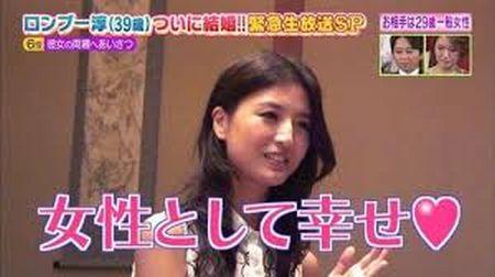 田村淳 嫁 西村香那 画像 現在 馴れ初め 出会い 子供 年齢 復縁 性格 インスタ 手紙