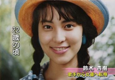 鈴木杏樹 22歳の頃 若い 不倫