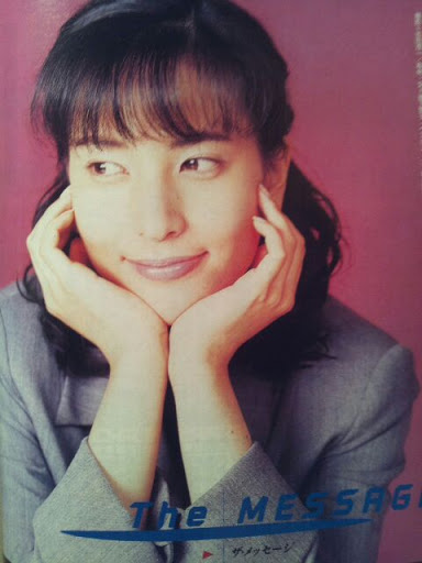 鈴木杏樹 若い頃
