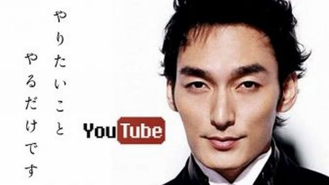 草なぎ剛 ユーチューブ YouTube