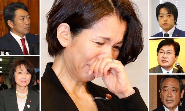 自民大敗 豊田真由子 現在 このハゲー 衆院議員 厚生労働省 暴言 暴行 文春 秘書 園遊会 東大卒 バイキング コメンテーター
