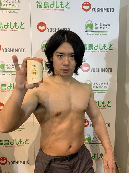 野田クリスタル 太った イケメン 身長 筋肉 画像 彼女 経験人数 ゲーム プログラミング R-1 マヂカルラブリー 村上