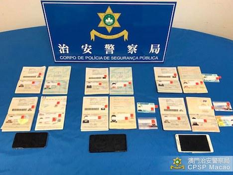 パスポート 偽造 治安警察局