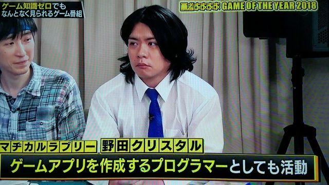 野田クリスタルの画像 p1_29