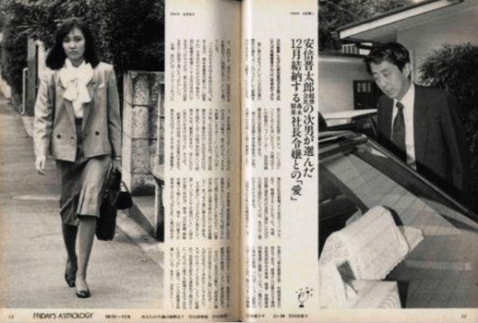 安倍昭恵 若い頃 画像 写真 大学 学歴 ヤンキー かわいい アッキー 安倍晋三 森永製菓 お嬢様 家系図 大分旅行 結婚 聖心