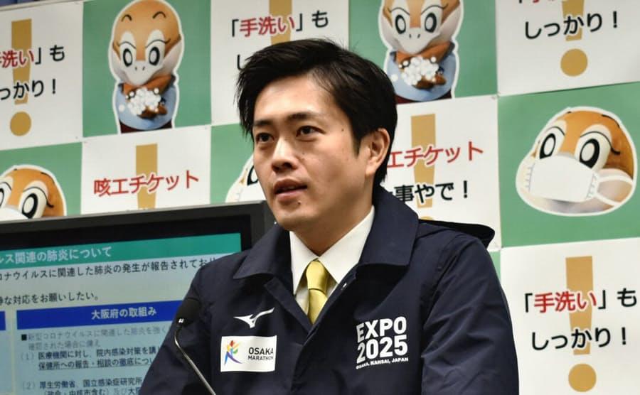 吉村洋文・大阪府知事が市長時代からかっこいい!弁護士+税理士資格持ちで評判良い?