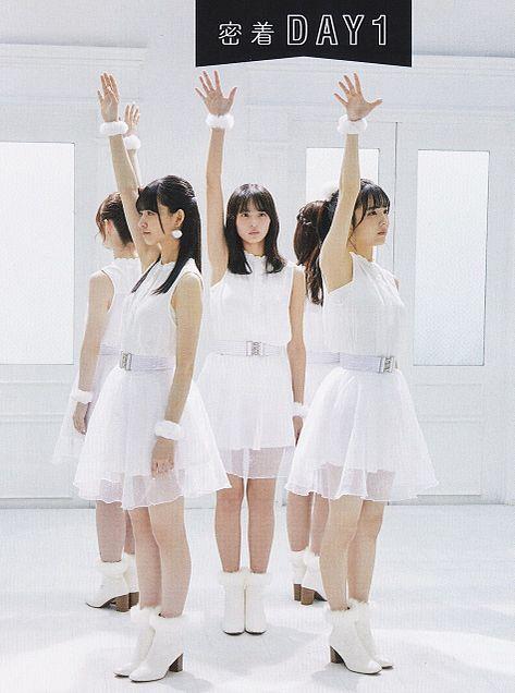 乃木坂 遠藤さくら スタイル 細い 全身 デニム 衣装 ファッション 雑誌 表紙 モデル 筋肉 足長い