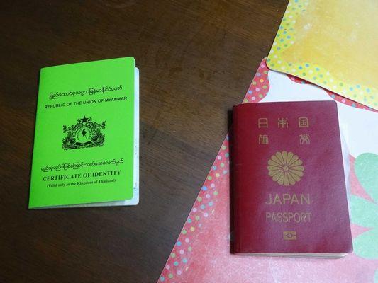 ミャンマー 日本 パスポート