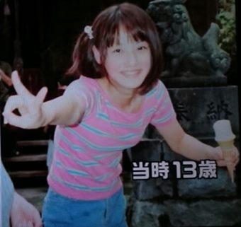 佐々木希 元ヤン 武勇伝