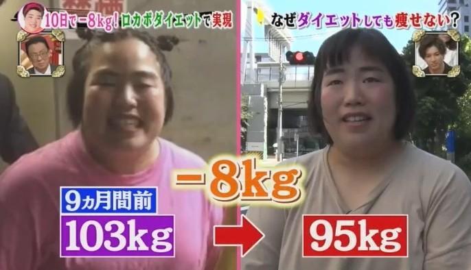 ゆりやんレトリィバァ 痩せてる ダイエット 体重 現在 麻生式
