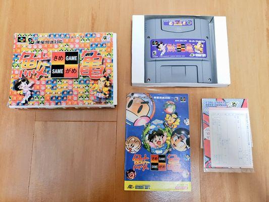 加山雄三 ゲーム 好き ゲーマー バイオハザード 鮫亀 作曲 ウイイレ 免許 自主返納 高齢者