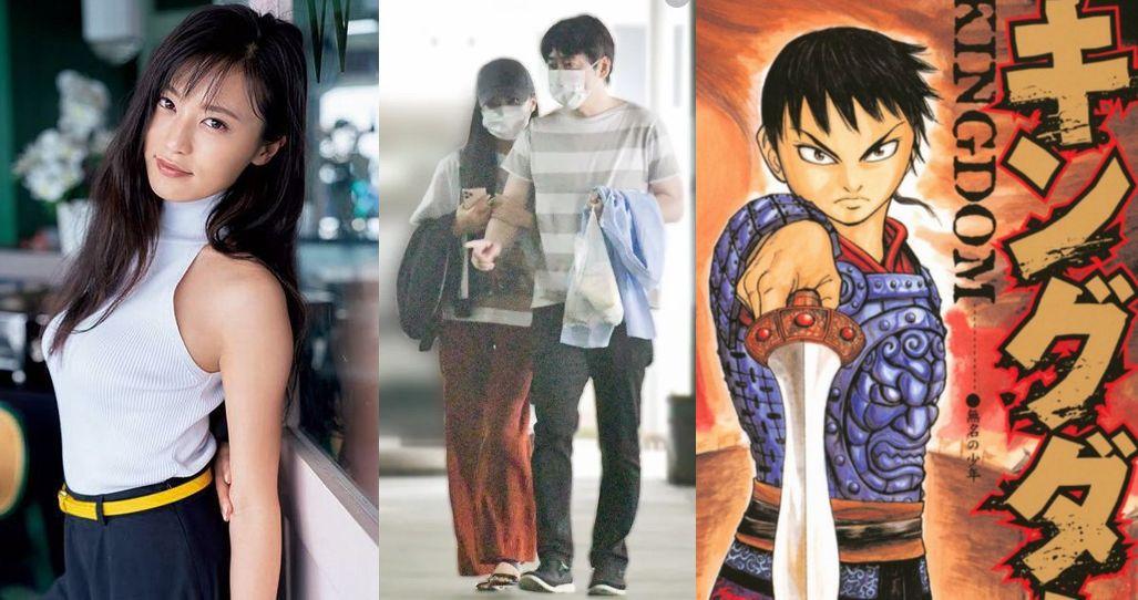 小島瑠璃子の現在の彼氏はキングダム作者?18歳差の原泰久と熱愛!