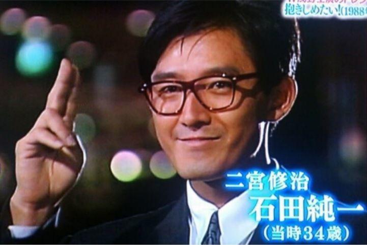 石田純一 若い頃画像