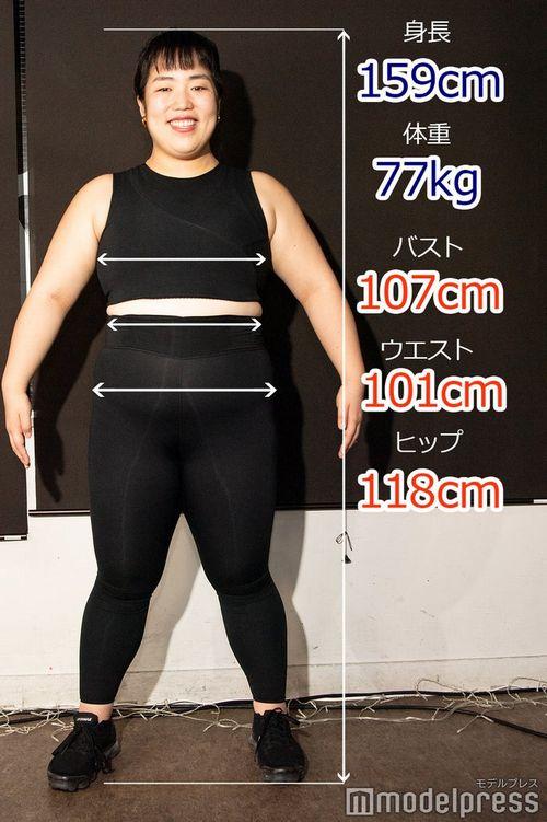 ゆりやんレトリィバァ 痩せてる ダイエット 体重 現在 身長 体系