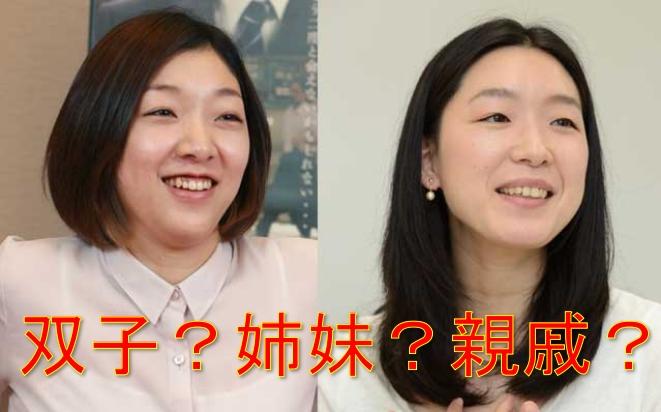 江口のりこ 安藤サクラ そっくり 似てる 双子