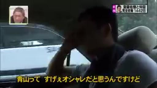 斎藤佑樹 日ハム 引退 年棒 戦力外 ハンカチ王子 カイエン青山 田中将大