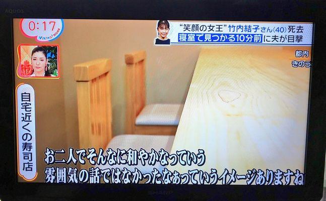 渋谷区広尾 寿司 上ちゃん 椅子 カウンター