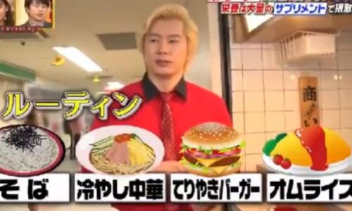 カズレーザー 偏食 偏食家 好き嫌い サプリ 4種類 月10万円 安藤なつ 忖度しない