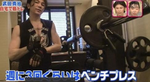 武田真治 筋肉 いつから みんなで筋肉体操 サックス 俳優 ドラマ 凪のお暇 ママ役 ジュノンボーイ 顎関節症 結婚 静まなみ
