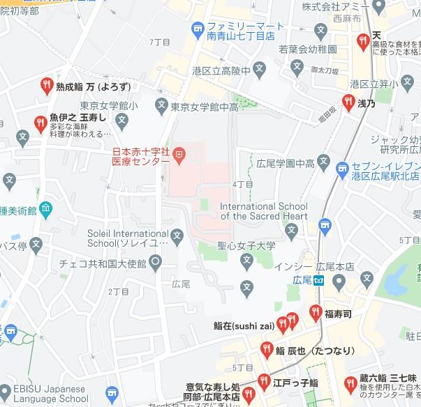竹内結子 自宅 広尾 寿司店