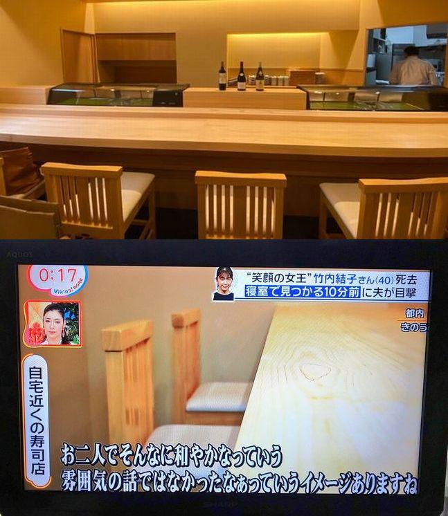 竹内結子 寿司 上ちゃん 椅子 デザイン