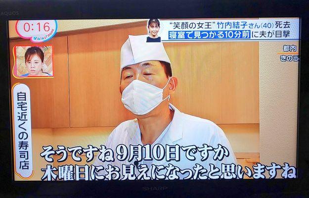 渋谷区広尾 寿司 上ちゃん 店員