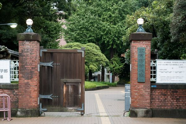 東京藝術大学
